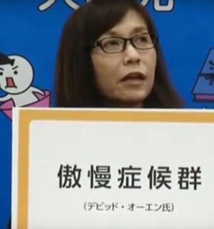6753 - シャープ(株) しゃどう オメェーは これだ !!