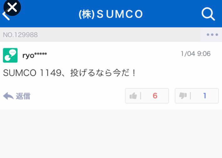 3436 - (株)SUMCO そもそも買ってないよね。