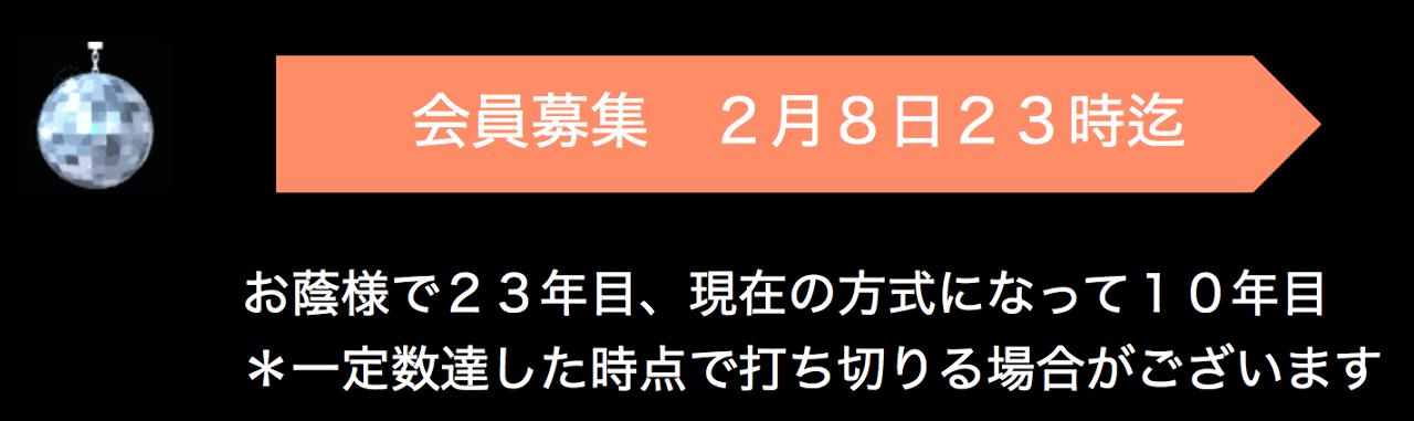 4833 - (株)ぱど ストックトレインに有料入会すれば ぱどみたいな銘柄教えてくれるよ! 昨日わざわざ教えてくれてありがと