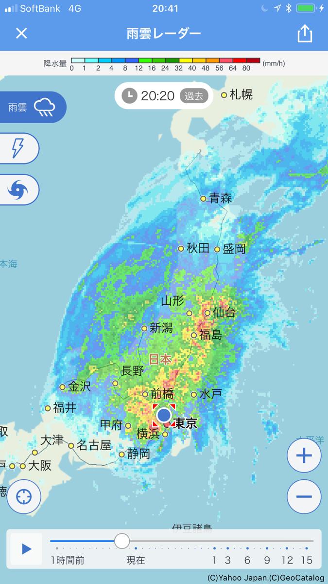 1867 - (株)植木組 台風19号クラス、これからは毎年来るかもしれないー(´-ω-`)