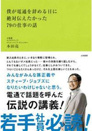 妖精のbar!! そのイラスト書いた人知り合いです 元電通で 環境問題のイラスト書いてる本田亮さん