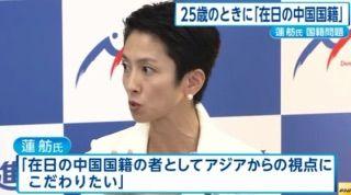8411 - (株)みずほフィナンシャルグループ  「日本人は昔から『日本のこころ』を持っていました。それは、ウソ偽りがなく、卑怯なこととは無縁である