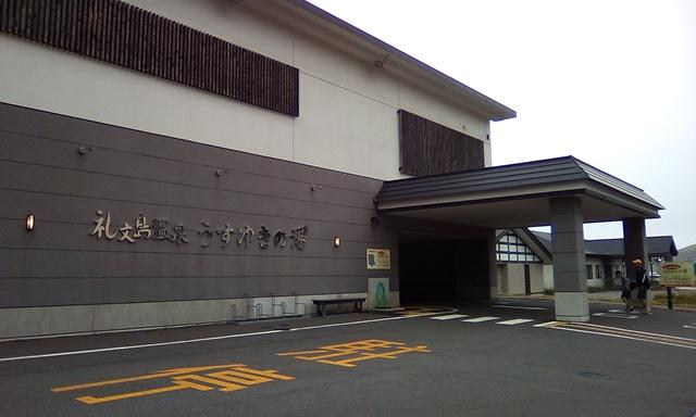 8411 - (株)みずほフィナンシャルグループ ポカポカだえ