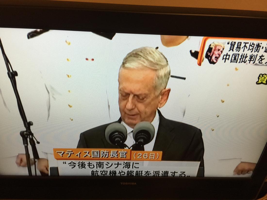 8411 - (株)みずほフィナンシャルグループ あはははー♪  中間で トランプさん突破すると  中国も いよいよ 、思い切り、焦りますね♪  日本