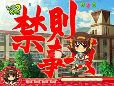 9468 - (株)KADOKAWA 1,200で再インしましたが底割れした状態なのでチョッチ怖いかも~。 ここからの売りは禁則事項でお願