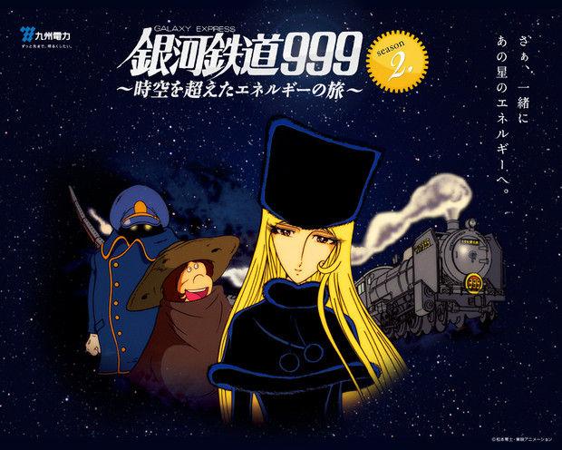 3775 - (株)ガイアックス 久しぶりに999円発見  この値段、無条件で買いです。