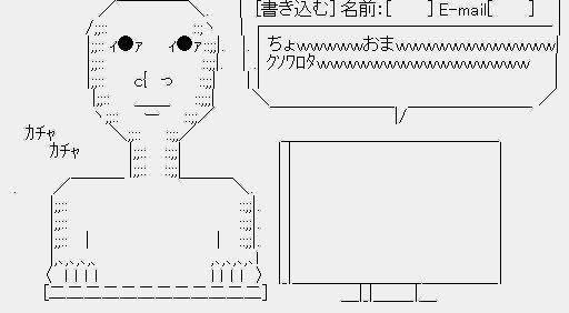3775 - (株)ガイアックス しまったぁぁぁぁぁぁぁぁぁぁ!!!!(真顔) くっそぉぉぉぉぉぉぉぉぉぉぉぉ!!!!(真顔)