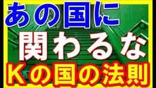 日韓関係 > 安倍総理が平昌五輪に来なければ、我々は東京五輪をボイコットする。   安倍さんが平昌に行か