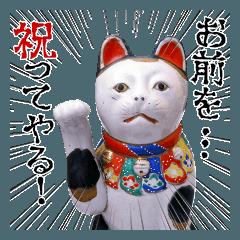 6058 - (株)ベクトル ♪☆キャハハ o(≧▽≦o)o(≧▽≦)o(o≧▽≦)o キャハハ☆♪ ネコをバカにすると呪いがかか