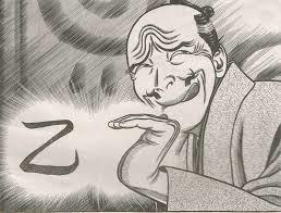 6058 - (株)ベクトル クロオ氏、乙ですYO!?  因みに私が選抜しているポケモン要員の基準だけど、 Y板で株式取引に長けて