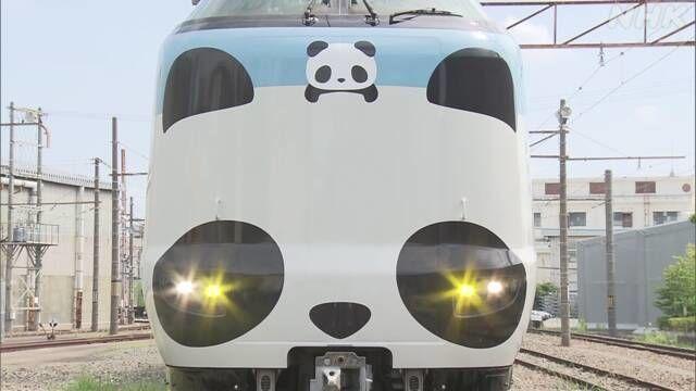 投資全般 JR西日本「パンダくろしお」新車両公開 2020年7月19日 14時37分  国の消費喚起策「Go