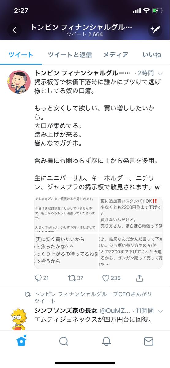 株価 神戸 掲示板 物産