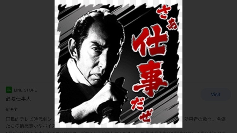 6659 - (株)メディアリンクス (u_u)