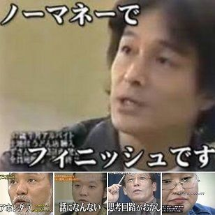 6659 - (株)メディアリンクス YOSHI 休日も論破されて・・・