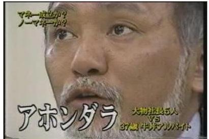6659 - (株)メディアリンクス YOSHI