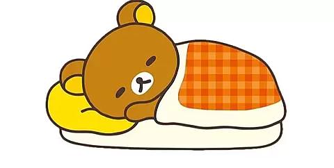 3932 - (株)アカツキ (ノ ̄ω ̄)お晩です🌛*°  皆さん🎵の素敵なお話読んで とても嬉しいし 💕この