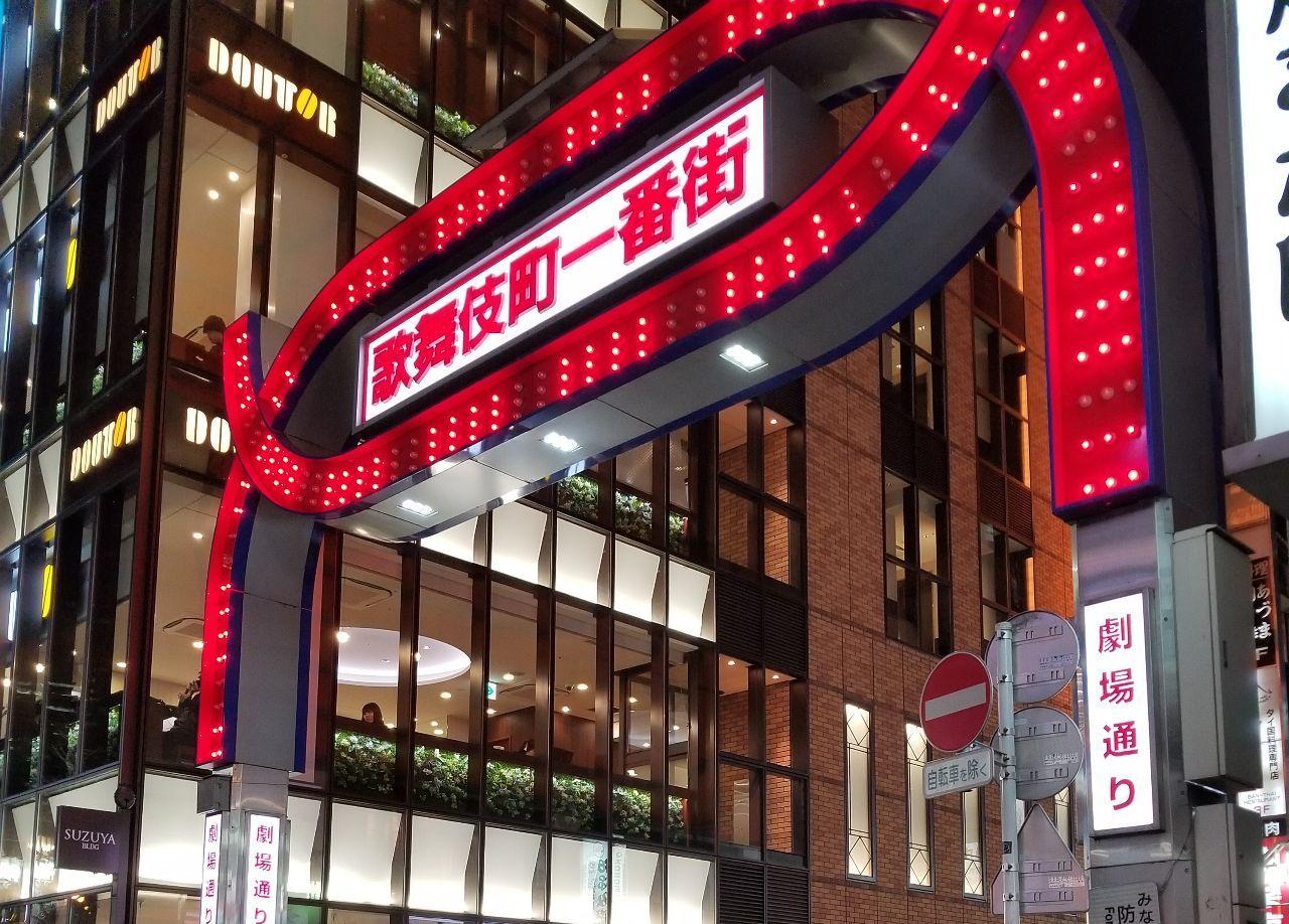 3932 - (株)アカツキ とりあえず、新宿のアカツキの店で、  ホルダーみんなでeex囲む会しよーぜwwwwwwwwww  新