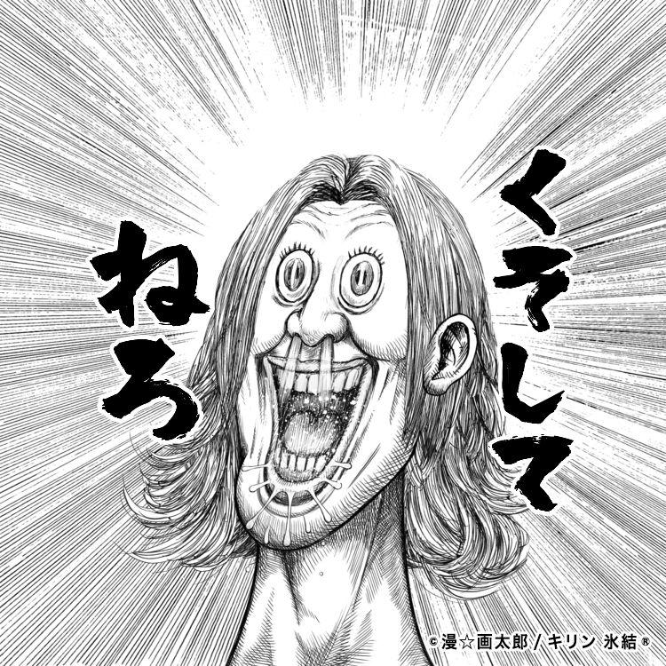 3932 - (株)アカツキ 売り煽り 何か哀れだなwww