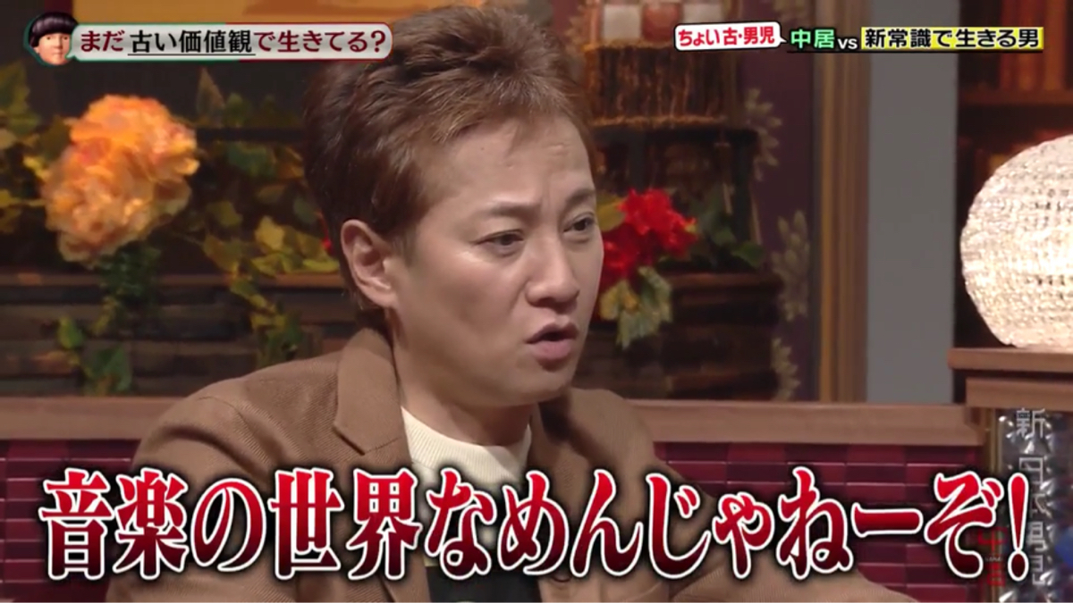 3932 - (株)アカツキ >新日本男児と中居… >社長テレビでてるね。。  塩田 社長の音楽ライブに