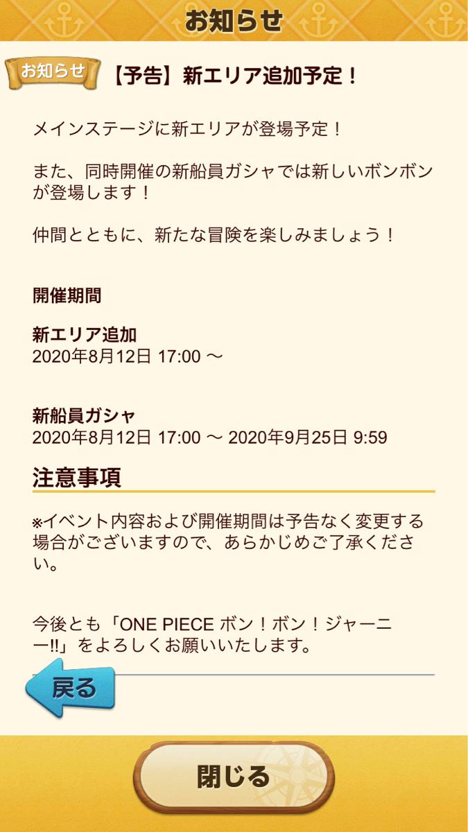 3932 - (株)アカツキ ようやくです😊