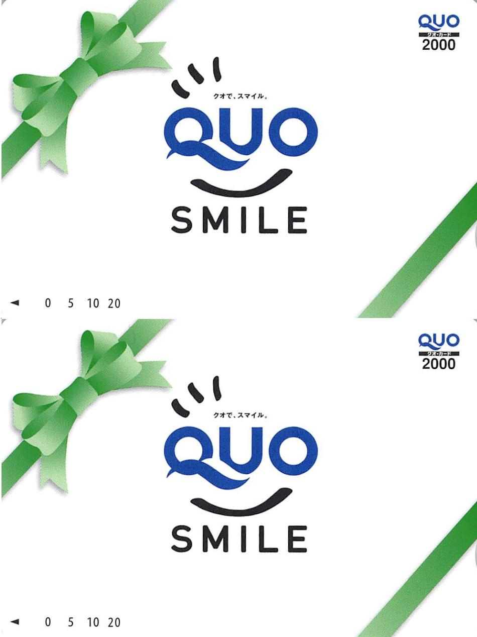 6904 - 原田工業(株) 【 株主優待 到着 】 (100株 1年以上) 4,000円クオカード ※SMILE -。