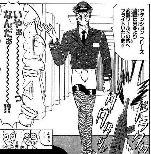3477 - フォーライフ(株) ふおおwww(爆)