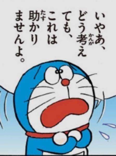 4488 - AI inside(株) 現実を見よ!
