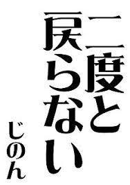 7695 - (株)交換できるくん .