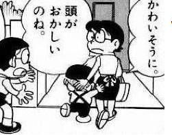 4583 - (株)カイオム・バイオサイエンス まさかな・・・(笑) 期待しちゃうじゃないか(笑)