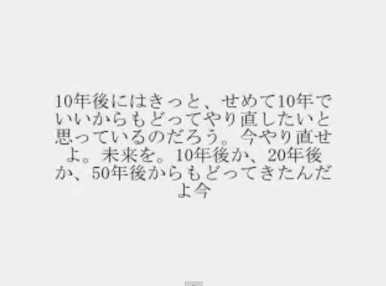 4583 - (株)カイオム・バイオサイエンス カイオム買っておけってことかな(笑)