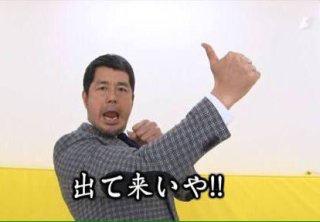 4583 - (株)カイオム・バイオサイエンス おい!コラ茂〜〜〜〜〜〜wwwwwwwwwwwwwwwwwwwwwwwwwwwwwwwwwwwwww
