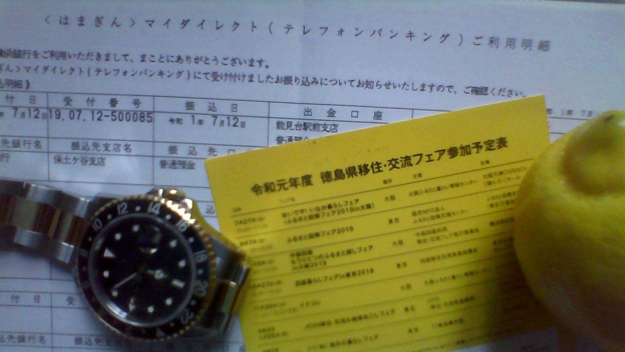 7630 - (株)壱番屋 ボンカレーも   びっくり^^徳島の  大塚製薬様~~