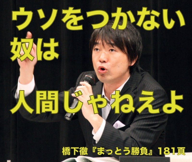 "テイラーラボ (◍˃̶ᗜ˂̶◍)ノ"""