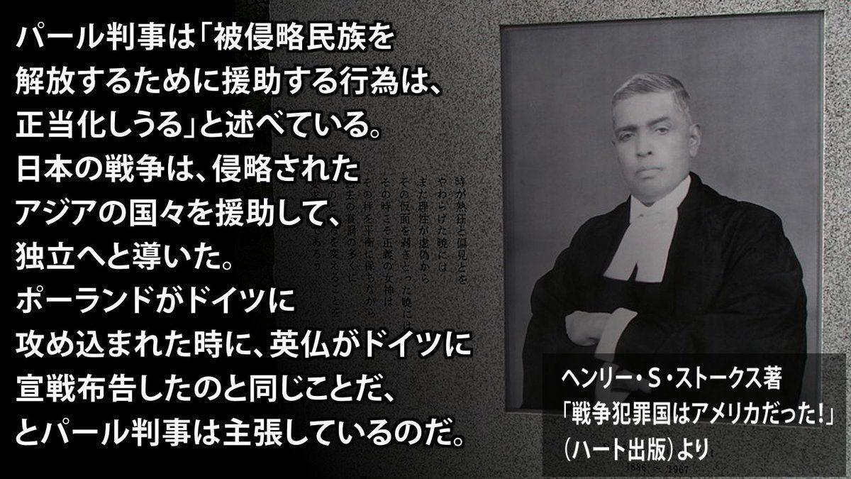 7974 - 任天堂(株) なんで靖国神社がダメなん?行ったことある?  あそこは日本の戦争責任を真っ向から否定している。 あれ