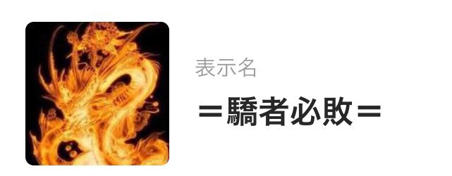 7974 - 任天堂(株) このバカは破産だろう。