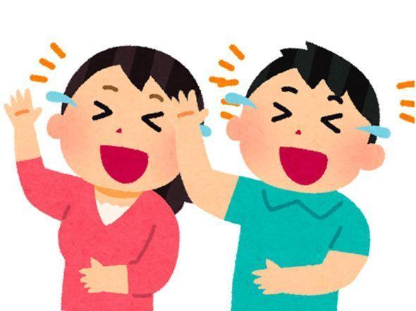 7974 - 任天堂(株) 【 😜🍴🐷🍴本日の焼豚定食🍴🐷🍴😜 】 ~ウェーイ♪焼豚見てる~? ( ̄m ̄〃)ぷっ!~  😱今日強