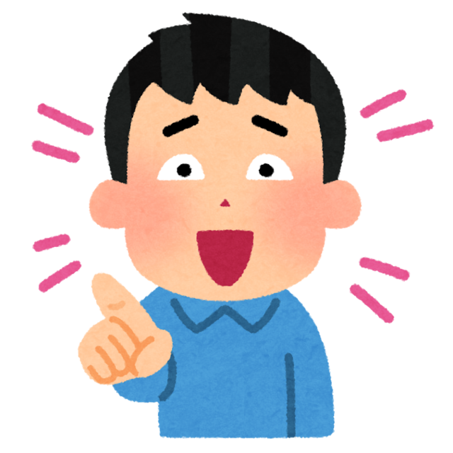 7974 - 任天堂(株) 【 😜🍴🐷🍴昨日の焼豚定食🍴🐷🍴😜 】 ~ウェーイ♪焼豚見てる~? ( ̄m ̄〃)ぷっ!~  😱昨日強