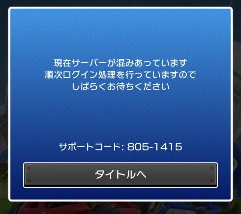 7974 - 任天堂(株) 【 やはりこうなったかw 】  >rirarira 9月25日 09:23 >No.1021 >しか