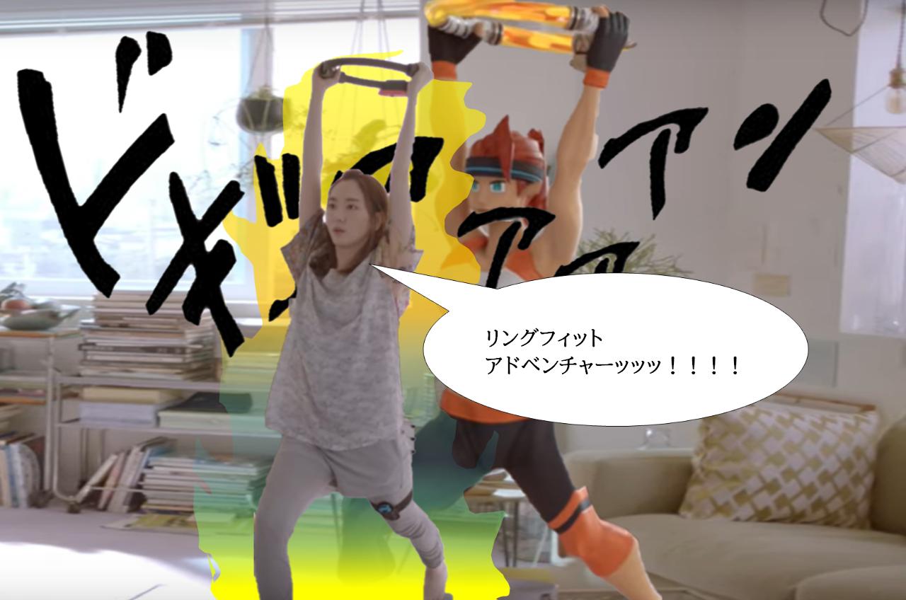7974 - 任天堂(株) 【 dozさんがガッキーCMに「スタンド使い」というコメントをされていたのがツボったので、ネムネム居
