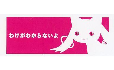 7974 - 任天堂(株) ダウ先 激落ちです! 売り方 おめでとう!
