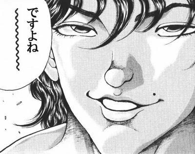 7974 - 任天堂(株) 42000 ロックオン ですね!