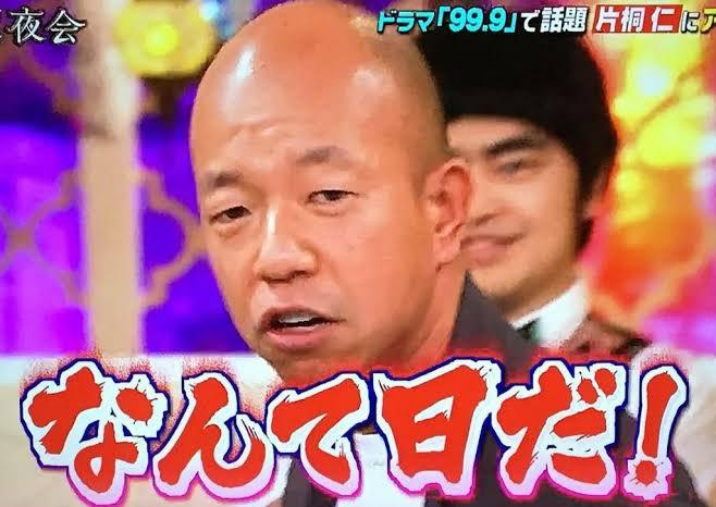 7974 - 任天堂(株) 俺の売り玉 どうなるんだ?