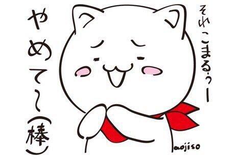 7974 - 任天堂(株) 売り玉持ち越したひと おめでとう  漢は 売りだぜ!