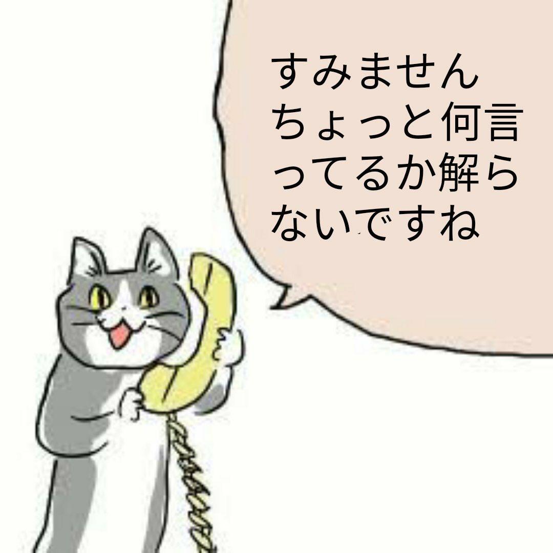 7974 - 任天堂(株) 学習しないと ここは 変態株ですから 全ては 大口様の意向次第 良く 覚えておきなさい
