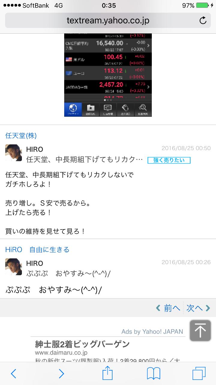 7974 - 任天堂(株) > こうならない様にm(__)m >  >  > ttps://youtu.