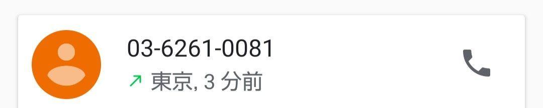 3777 - (株)FHTホールディングス ついさっき電話して聞いた 30億以上もかけた設備も全部含めて2.1億円だって・・・・・・・ZERO氏