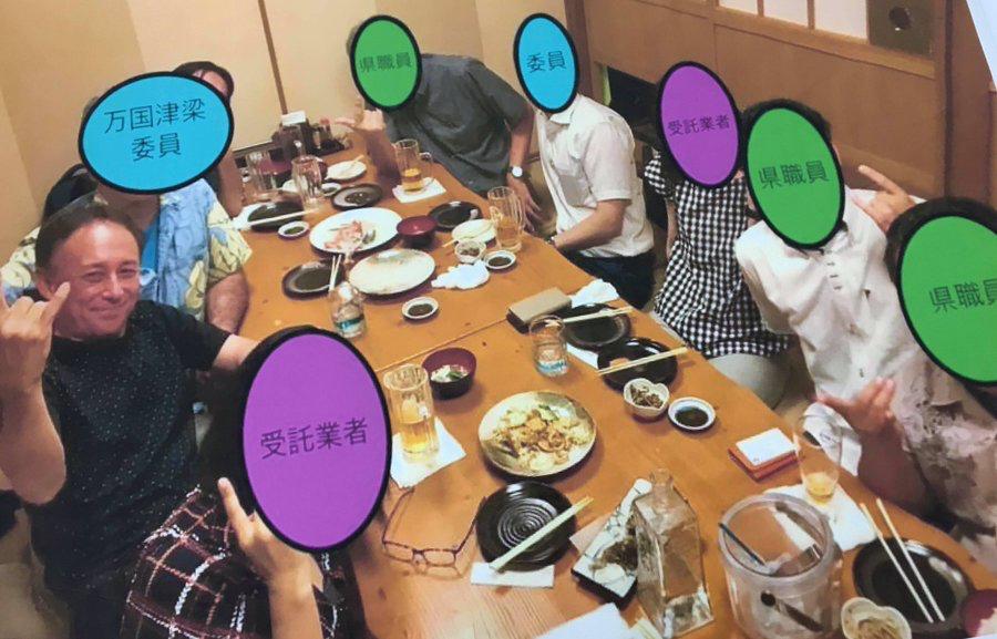 8399 - (株)琉球銀行 首里城火災の大事ときに玉城デニー知事はとこ行った? 韓国?  ダメだこりゃ。(涙)