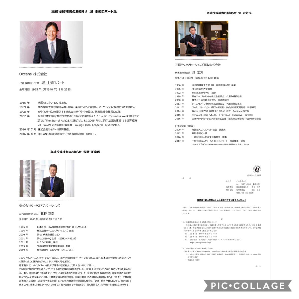 株価 掲示板 製作所 島津