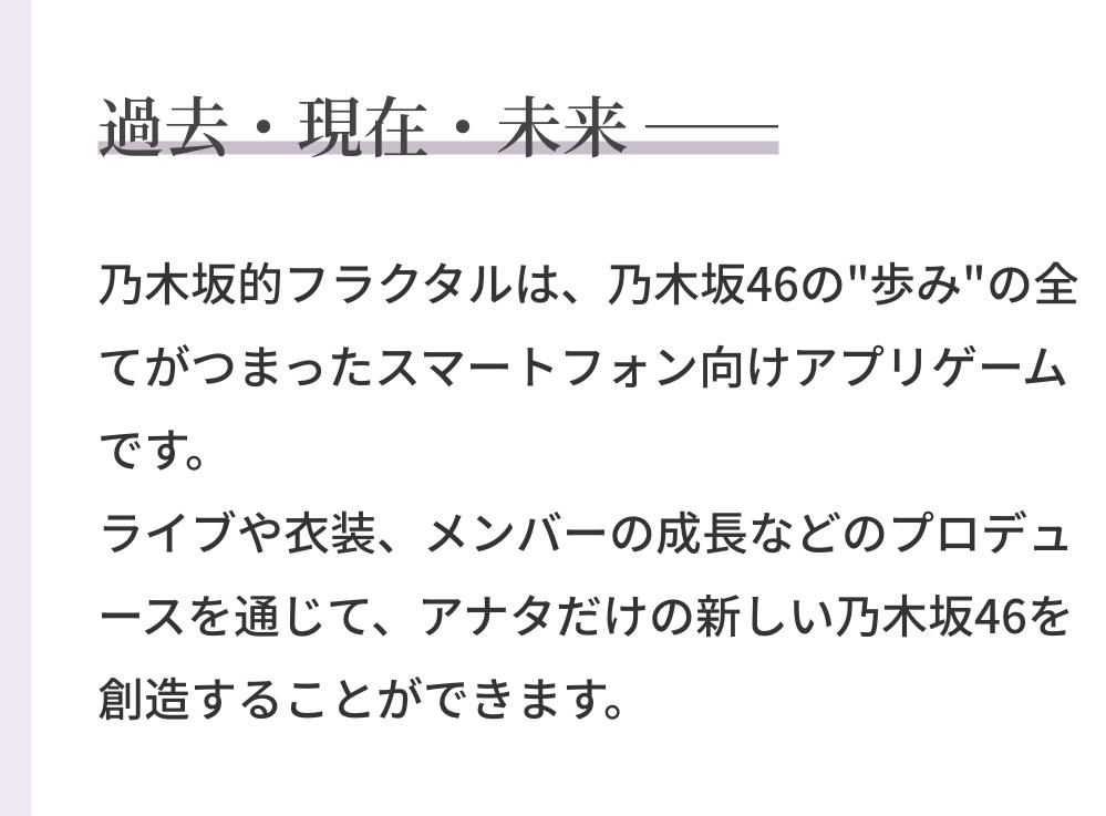 3903 - (株)gumi まあまあ良さそうやけどね(´・ω・`)