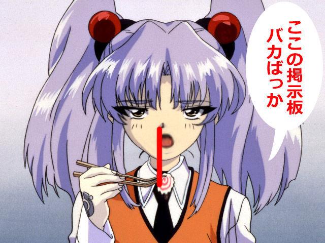 3903 - (株)gumi お前は、『バカ』 って投稿してたらいいんだよ  この画像を今後使いなさい。プレゼントだ、遠慮はいらぬ